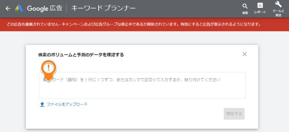 CSVをダウンロードする2 (2)