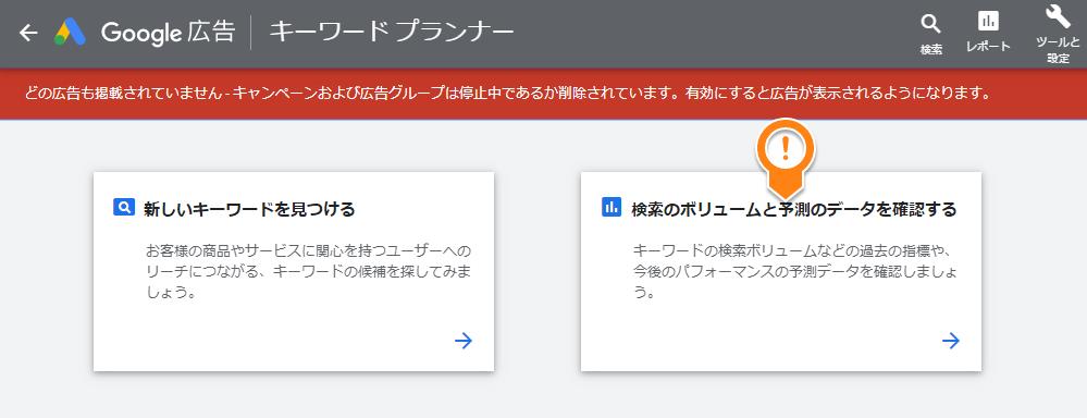 CSVをダウンロードする (2)