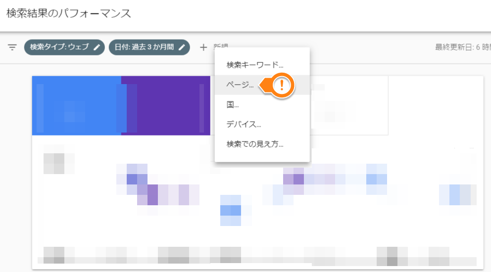 CSVをダウンロードする3 (2)