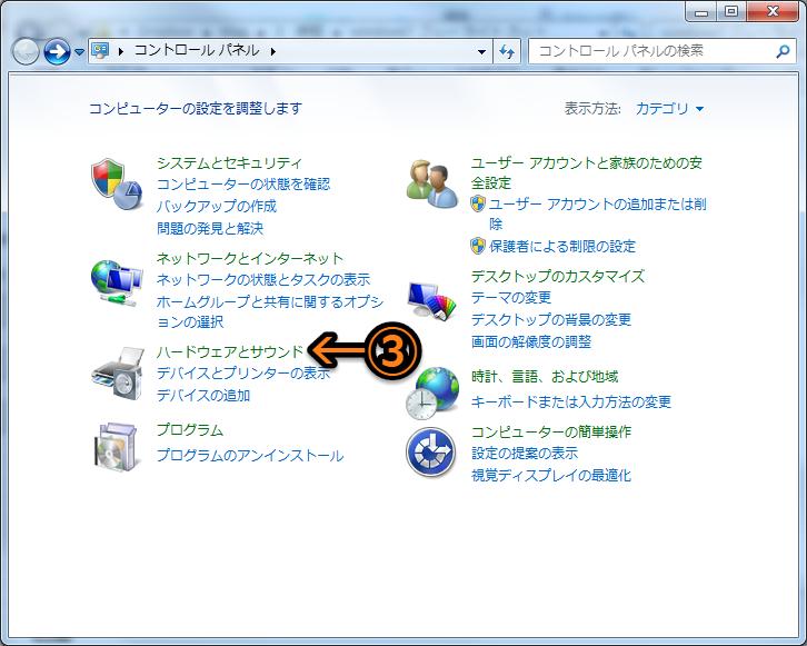 Windowsの設定でカット (2) [2]